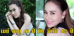 """9 นักแสดงสาวที่ """"อายุ 40 อัพ"""" แต่ยังสวยเป๊ะเว่อร์เหมือนยังไม่ถึงเลข 4"""